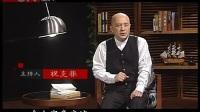 《品读》 20110526 《钢铁是怎样炼成的》 奥斯特洛夫斯基