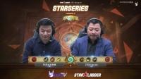 狗贼 vs 冰炫 SL i联赛S3预选赛D组 4.2