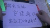 红米note4X维修带框屏幕视频红米note4X拆机图解视频教程