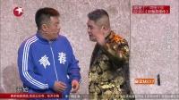 文松宋晓峰争当男主角 奇葩感情戏笑哭全场 170402 欢乐喜剧人
