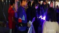 点亮蓝色公益跑 达恩运动携手咕咚跑团关爱自闭症儿童