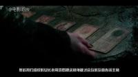 【#派派解说#】——《最后的巫师猎人》