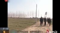 中共中央、国务院决定设立河北雄安新区 看东方 170402_标清