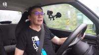 老司机教学 大师传授手动挡驾驶技巧