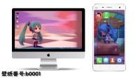 可以手机壁纸快跳舞!!动态壁纸 动态桌面 动画壁纸 动画桌面 B0001