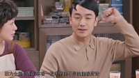 【导演别闹】汪东城挑战巨婴出演真人版樱桃小丸子 12
