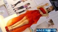 ☆KT23★香港成人用品博览会美女模特_标清