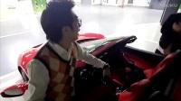 2017/04/01【熊猫钢铁侠愚人节特别节目01】熊猫TV木村拓哉