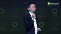 马云谈大学生就业是创业还是选择打工励志短片 (2)