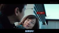 《我妻子的一切》韵味女神林秀晶精彩吻戏片段.mp4