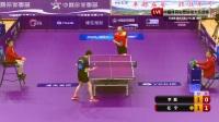 第三场:李磊VS左宁 中国体育彩票超级大乐透杯重庆宣和乒乓球俱乐部1VS1澳门快乐球会半决赛