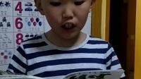 《热爱母语~快乐阅读》第三十天