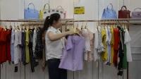 新款时尚小衫夏(出完)  格蕾斯潮流女装热销品牌超低价批发加盟