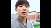 [超清]【红人爱自拍】王源《一笑倾城》内心小剧