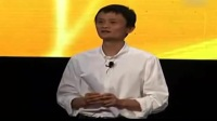 马云 谈未来互联网发展趋势 (2)