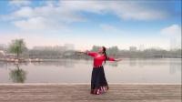 红领巾水云间广场舞《唐古拉》
