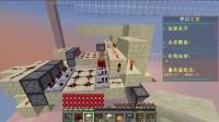 Minecraft我的世界海星三灯抽奖老虎机制作教程.flv