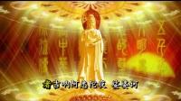最新版(大悲咒)超好听的佛教音乐歌曲大全精选