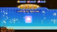 神奇宝贝之口袋妖怪日月手游扭蛋十连抽视频-晓辉游戏解说.mp4