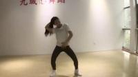 扬州九域舞蹈,爵士舞成品舞painkiller