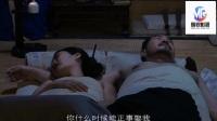 韩国电影《背着丈夫》美丽的女主成为了全村男人的公共汽车 不可描述的精彩剧情