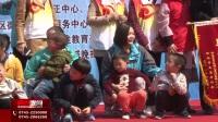怀化市志愿者协会开展第十个世界自闭症日宣传