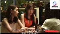 韩国电影纵观《有夫之妇》精彩的激吻情戏视频点评