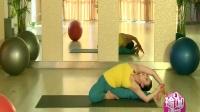 哈他瑜伽垫 健胸瑜伽 远阳瑜伽