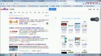 建站网站建设《零基础建站教程》网页制作设计移动网站建设完整版