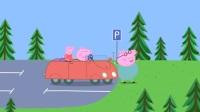 小猪佩奇601 第二季 粉红猪小妹