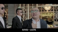 大小笑探  精彩片段3.mp4