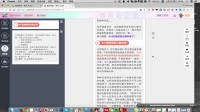 如何用秀米设计和编辑微信公众号文章