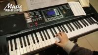 美科电子琴初学自学教学视频课程第四节课.mp4