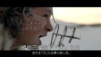 百事可樂 - 桃太郎 0~4 章[ 中文字幕 - 廣告裁判 ]
