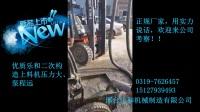 立式液压二次构造柱泵低价出售混凝土输送泵图片报价细石泵哪家好