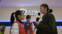 小实践家小记者专访长安汽车和日本驻重庆总领事馆