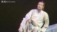 江天儿 1分钟不到看完人艺1991话剧《李白》微信公众号:JUSTINA