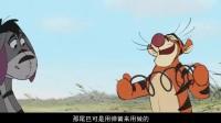 118 老虎篇:动漫老虎不发威,卖萌打滚全都会