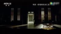 华谊兄弟王中磊的乐虎国际娱乐app下载梦