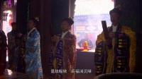 陕西龙门洞道院三月三传统庙会三清朝科(字幕)