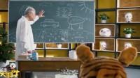 老虎吃人素质教育