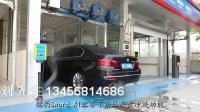 镭豹全自动洗车机厂家直销价格 洗车机怎么样