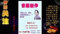 【人像杂志封面设计集】—总编之二:黄春秀