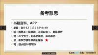 一个月GMAT首战740!南京大学牛人学长短期备考经验助你一次通关!