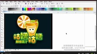 CorelDRAW视频教程 logo设计软件