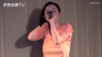 《性感东京》日本著名女优吉川爱美歌唱表演萌_高清