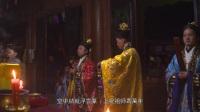 陕西龙门洞道院三月三传统庙会真武祖师圣诞祝寿(字幕)