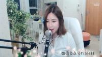20170405武汉美女主播苏仨翻唱《夜店之美》_标清