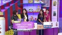 电视节目中谈Lansinoh兰思诺乳头霜.mp4
