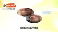 """香港风水大师:钟亦礼师傅 ~ """"迟婚、迟生BB、迟行运""""的面相特征!! (面相教室)"""